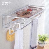 (超夯大放價)毛巾架太空鋁衛生間置物架壁掛浴室浴巾架毛巾架免打孔 網籃雙桿2層掛件 XW