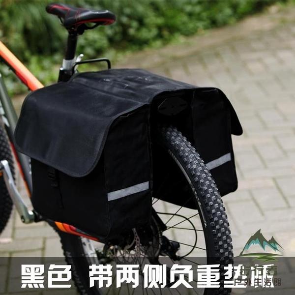 腳踏車包尾包后馱包駝包車架包后架包騎行包【步行者戶外生活館】