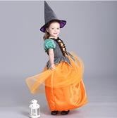 萬聖節服飾 萬聖節兒童服裝女童公主裙女巫演出服寶寶南瓜裙子巫婆服飾表演服