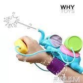 迷你大象水箱噴水便攜式手腕綁帶兒童水槍玩具洗澡打水仗  遇見生活
