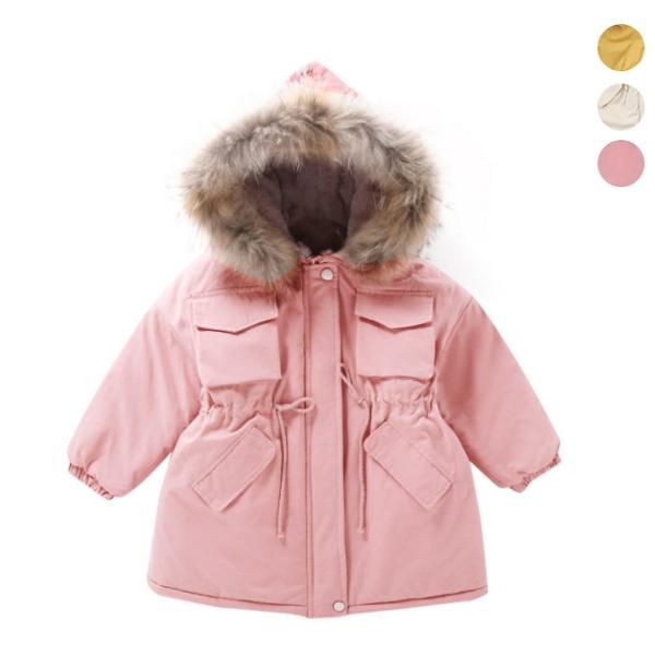 女童厚外套 內刷毛加絨保暖大衣 毛可拆 大童 橘魔法 現貨 兒童 童裝 女童 大童