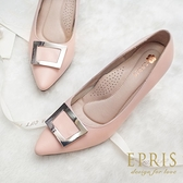 現貨 MIT小中大尺碼尖頭鞋婚鞋推薦 奧蘿拉公主睡美人 全真皮高跟鞋 EPRIS艾佩絲-甜美粉