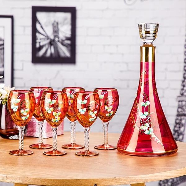 尺寸超過45公分請下宅配結婚交杯酒杯中國紅色婚慶酒具套裝 結婚高