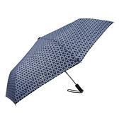 KATE SPADE 桃心鎖鍊自動收合晴雨兩用防風傘(藍/多色)