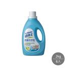 【白博士】抗菌洗手乳2kg*6瓶
