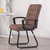 電腦椅 家用懶人辦公椅職員椅會議椅學生宿舍座椅現代簡約靠背椅子【快速出貨】