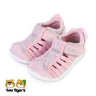 日本 IFME Water Shoes 排水涼鞋 小童鞋 碎花 粉紅 NO.R6633(IF20-130701)