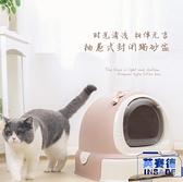 貓砂盆全封閉式貓廁所除臭特大號防外濺抽屜貓沙盆【英賽德3C數碼館】