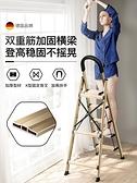 人字梯 格美居梯子家用折疊伸縮人字梯鋁合金加厚室內四步樓梯多功能2米 風馳