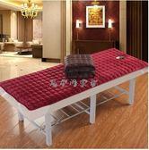 床墊 美容院床墊床褥保護墊按摩院墊被子被芯褥子防滑加厚優質床墊【快速出貨中秋節八折】