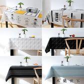 防水桌布餐桌墊長方形家用圓蓋布/米蘭世家