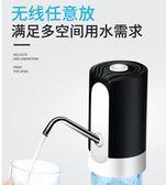 桶裝水抽水器飲水機電動純凈水桶手壓式吸水器自動上水器壓礦泉水  巴黎街頭