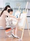 多功能1.5-1.7米畫板畫架素描架子繪畫寫生素描4k畫板支架式畫架木制8k木質兒童速寫板美術 LX