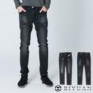 【OBIYUAN】韓版牛仔褲 情侶款 彈性 獨家開板 抓痕 洗色丹寧褲 長褲 【SP0035】