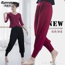 運動套裝 瑜伽服套裝女2021新款性感時尚寬鬆專業春夏瑜珈初學者莫代爾 開春特惠