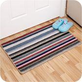 家用條紋門廳進門地墊加厚浴室防滑吸水墊子客廳廁所廚房地毯門墊極度潮客