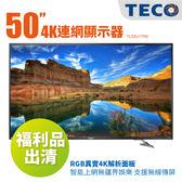 福利品 TECO 東元 50吋 TL-50U1TRE 4K UHD 液晶電視 (顯示器+視訊盒) 50U3 50U1