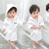 兒童睡袍浴袍兒童睡衣連帽春秋男女童家居服浴袍珊瑚絨2寶寶法蘭絨睡袍1-3-5歲