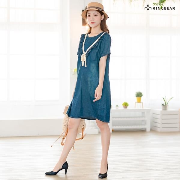 洋裝--個性刷色圓領拼接V型綁帶荷葉邊裝飾寬鬆修身牛仔連身裙(藍XL-4L)-D533眼圈熊中大尺碼