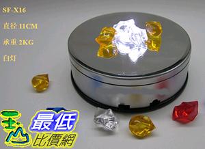 [106玉山最低比價網] 直徑11CM 鏡面白燈旋轉展示臺,首飾展示臺,LED燈電池插電二用轉盤 白燈_FF11