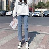 淺色牛仔褲女直筒寬鬆九分2021年春季新款高腰顯瘦百搭chic煙管褲