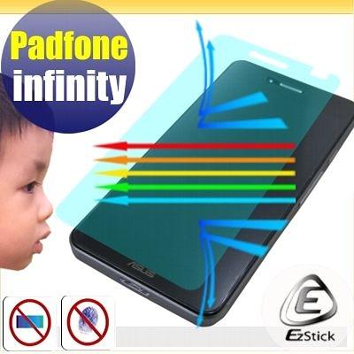 【EZstick抗藍光】ASUS PadFone infinity A80 A86手機專用 防藍光護眼螢幕貼 靜電吸附