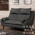 沙發【UHO】現代休閒高背貓抓皮雙人沙發