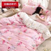 床組 四件套全棉純棉1.8m床1.5雙人床包式被套2.0米簡約公主風床上用品