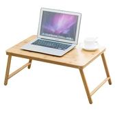筆記本電腦小書桌子