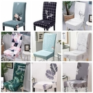 椅套 餐椅套通用ins餐桌椅子套罩木凳子套定做皮座椅套彈力北歐板凳套