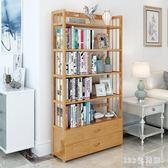 書櫃書柜書架落地組合簡易桌上兒童書架簡約置物架抽屜書架省空間實木 LH5121【123休閒館】
