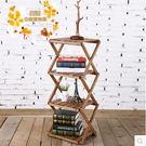 復古田園簡易四層折疊置物架實木書架收納架花架木架陽台室內客廳