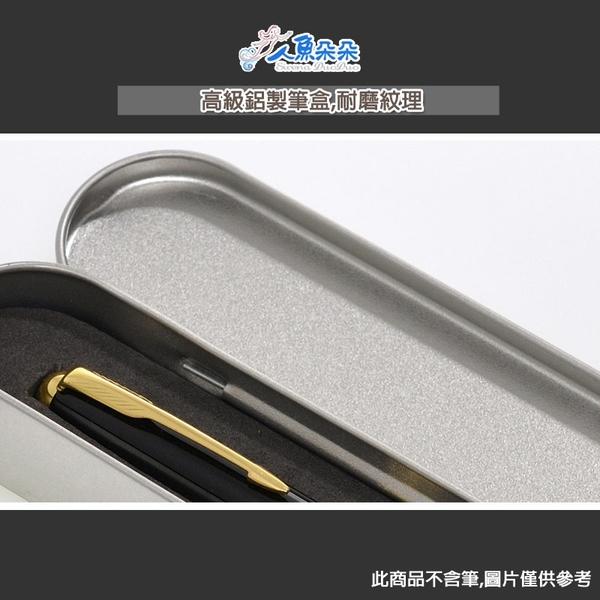 台灣出貨 現貨 鉛筆盒 鐵製掀蓋式筆盒 客製化 雷射刻字 禮品盒 鋼筆盒 鐵盒 米荻創意精品館