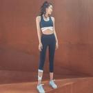 運動套裝 高端專業瑜伽服健身房運動套裝女夏天時尚夏季薄款跑步速幹衣-Ballet朵朵