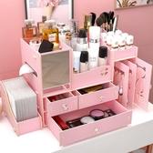 網紅木質桌面整理化妝品收納盒抽屜帶鏡子口紅護膚品梳妝盒置物架「安妮塔小鋪」