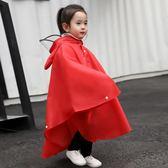 兒童雨披斗篷式雨衣女小學生萌寶寶男潮流韓版帶書包位雨衣斗篷式  優樂美