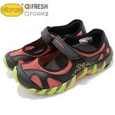 Merrell 戶外鞋 Waterpro Pandi 越野 登山 透氣 運動鞋 休閒鞋 橘 黑 涼鞋 女鞋【PUMP306】 ML12692