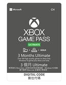 [哈GAME族]全新 實體卡 XBOX360 XBOX ONE XBOX ONE SERIES專用 XBOX GAME PASS 3個月 訂閱卡