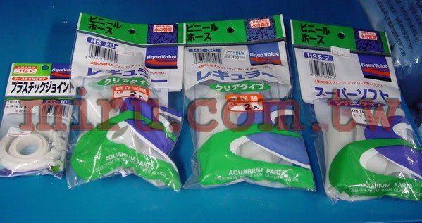 【西高地水族坊】Mr.Aqua代理 日本英光小零件,配件 直立三通
