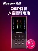 聲卡 紐曼S5 聲卡唱歌手機專用直播設備全套主播設備套裝手機喊麥唱歌電腦外置 MKS免運