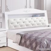 【森可家居】戴安娜歐風5尺床頭 7HY39-01 雙人床 皮製 水鑽 法式古典 公主宮廷風 MIT