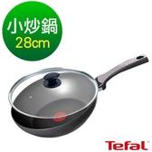 Tefal 法國特福 鈦廚悍將系列28CM不沾小炒鍋+玻璃蓋(電磁爐適用)