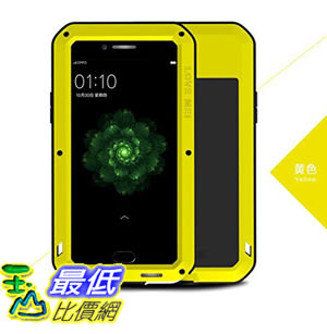 [106美國直購] Love Mei 手機殼 Shockproof Waterproof Metal Aluminum Case For OPPO R9s Plus - Yellow