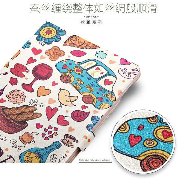 88柑仔店-- ~ iPad Pro 9.7吋 保護套超薄卡通皮套全包邊矽膠套  A1673 A1674 A1675