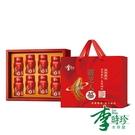 李時珍-靈芝御品人蔘飲禮盒8瓶x1盒