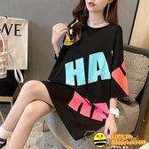 短袖t恤女夏韓版寬鬆寬版顯瘦大碼女裝中長款百搭休閒減齡洋裝子潮【happybee】