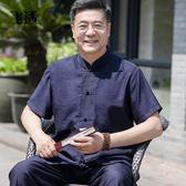 中國風夏季中老年唐裝男短袖套裝棉麻爺爺夏裝老人衣服爸爸中山裝 居享優品