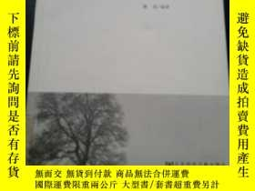 二手書博民逛書店3A時尚·藝術:古典音樂零距離(罕見)Y19929 解瑂編著 :