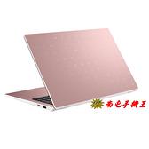 〝南屯手機王〞ASUS Laptop E510MA 15.6吋入門美型筆電 玫瑰金【宅配免運費】