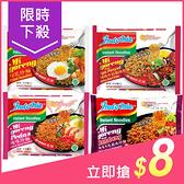 Indomie營多 印尼炒麵(85g/80g) 4款可選【小三美日】$10